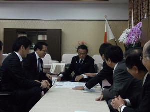 H250117_izujyukanyoubous1_3