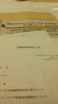 2013_02_14_10_08_52