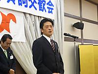 Fujieda_chamber_of_commerce02
