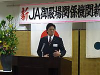 Ja_gotemba02