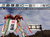 Higasisuruga03