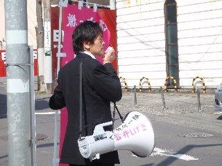 20100317_5