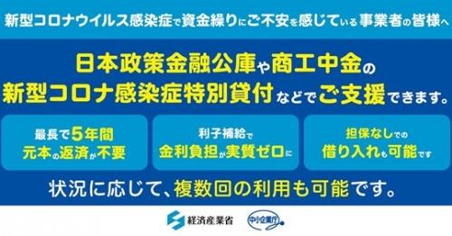 Safe_image_20200520143401